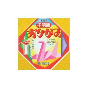トーヨー 千羽鶴用おりがみ 7.5×7.5cm 110枚入 shichikuya