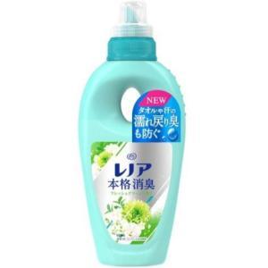 P&G レノア本格消臭 フレッシュグリーンの香り550mL【在庫限り】|shichikuya