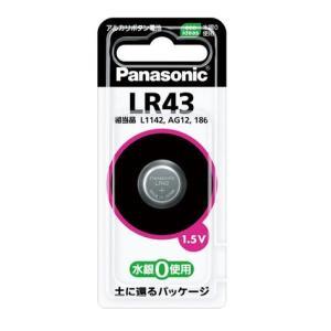 パナソニック アルカリボタン電池 LR43P 1個入|shichikuya