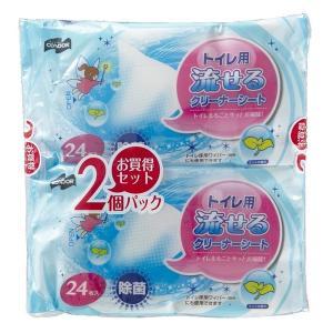 山崎産業 コンドル トイレ用流せるクリーナーシート24P×2個パック shichikuya