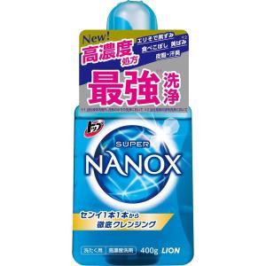 トップ スーパーNANOX 本体 400g ライオン|shichikuya