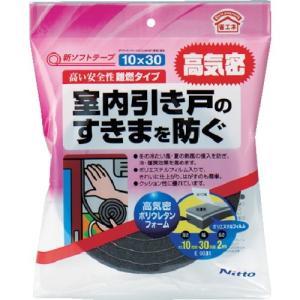室内引き戸のすきまを防ぐ 新ソフトテープ  E0031 ニトムズ shichikuya