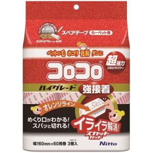 コロコロ スペアテープ ハイグレードSC強接着 60周 (3巻入) C4312 ニトムズ shichikuya