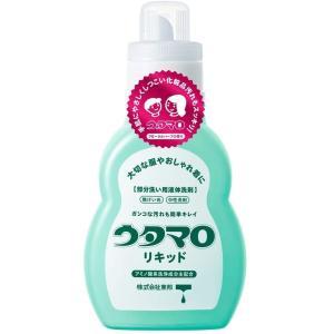 東邦 ウタマロリキッド 本体 400ml 洗濯用部分洗い液体洗剤|shichikuya