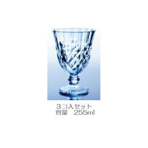 東洋佐々木ガラス ピレネー ステムグラス ブルー  3コ入セット 日本製  約255ml  【在庫限り】|shichikuya