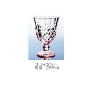東洋佐々木ガラス ピレネー ステムグラス ピンク  3コ入セット 日本製  約255ml  【在庫限り】|shichikuya
