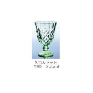 東洋佐々木ガラス ピレネー ステムグラス グリーン  3コ入セット 日本製  約255ml  【在庫限り】|shichikuya