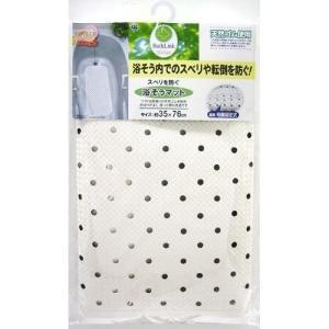 ワイズ スベリを防ぐ浴槽マット BW-021 ホワイト