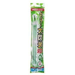 ルミカライト 大閃光 arc グリーン|shichikuya