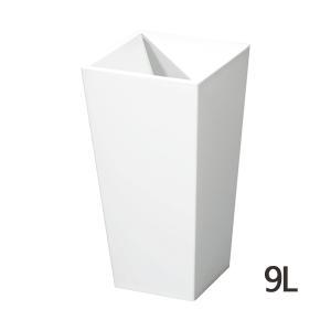 【商品説明】 ●新発想!上からゴミが見えないごみ箱9L ●ごみ箱の中身を見せたくない!が可能になった...