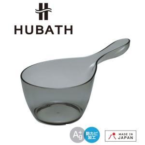 HUBATH(ヒューバス) ハンディボールN  クリアブラック シンカテック|shichikuya