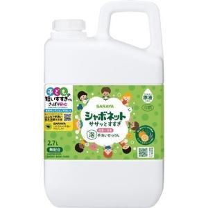 サラヤ シャボネット ササッとすすぎ 泡手洗いせっけん つめかえ用  2.7L  【医薬部外品】|shichikuya