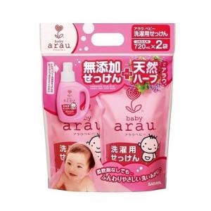 サラヤ アラウベビー 洗濯用せっけん 詰替用2袋セット  shichikuya