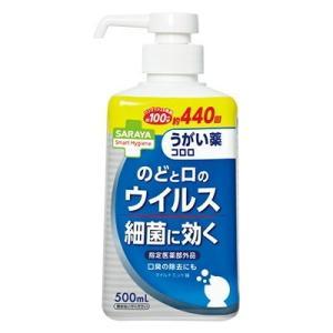 スマートハイジーン うがい薬コロロ 500ml  サラヤ|shichikuya