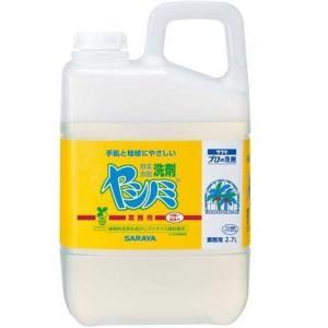 サラヤ株式会社 ヤシノミ洗剤 業務用 2.7L |shichikuya