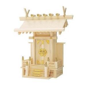 神棚 ヒノキ大神明 一社タイプ|shichikuya
