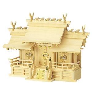 神棚 流れ屋根三社 瑞光 中(組み勾欄・峰柱付) 反り屋根タイプ|shichikuya