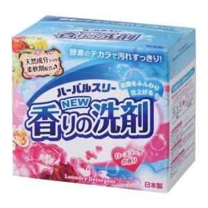ミツエイ ハーバルスリー NEW香りの洗剤 850g  shichikuya