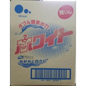 ミツエイ 無リンホワイト 5kg shichikuya