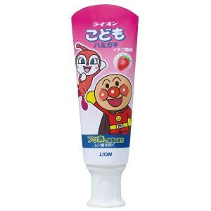 こどもハミガキ  いちご40g(アンパンマン)【医薬部外品 】ライオン |shichikuya