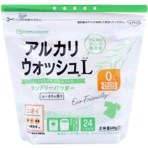 地の塩社 アルカリウォッシュL ランドリーパウダー 600g  ユーカリの香り shichikuya