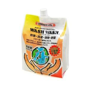 ウォッシュウォッシュ 台所用液体せっけん 1.9L 地の塩社 shichikuya