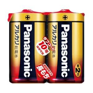 パナソニック アルカリ乾電池単2形2本パック LR14XJ/2SE ×10|shichikuya