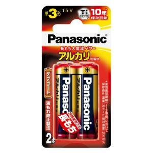 パナソニック アルカリ乾電池単3形2本パック LR6XJ/2B×10|shichikuya