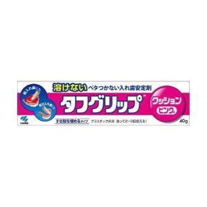 タフグリップ ピンク 40g 小林製薬|shichikuya