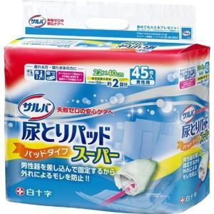 白十字 サルバ 尿とりパッドスーパー 男性用 (45枚入) shichikuya