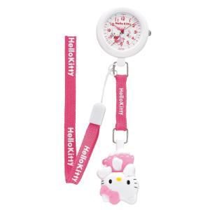 ハローキティ ポケットウォッチ パルスメーター ストラップ付き ピンク 懐中時計 日本限定販売モデル ナース シチズン Q&Q サンリオ メール便250円対応|shien