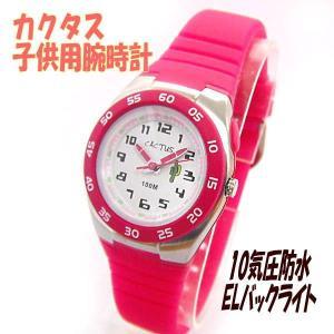 カクタス 子供用腕時計 キッズ CACTUS ホットピンク CAC-75-M55 メール便250円対応|shien