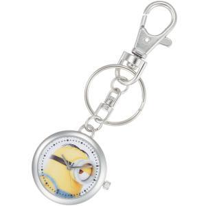 ミニオンズ ポケットウォッチ アナログ DES003-3 フィールドワーク フック リング付き USJ メール便250円対応|shien