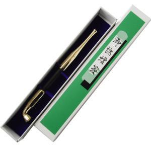 飯塚昇 シャグ煙管 6寸 真鍮 こだわり嗜好品 r105 飯塚金属(株) smoke&company  メール便250円対応|shien