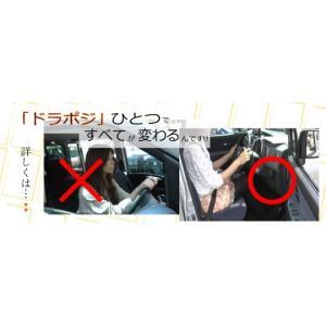 こだわりのドライビングポジション|shift-up-club|02