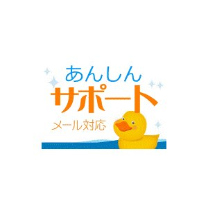 MT車攻略マニュアル|shift-up-club|02