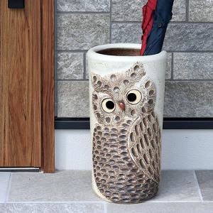 【滋賀県WEB物産展】信楽焼 陶器の傘立て おしゃれな傘立てで玄関先を彩ります 新築祝いにもお勧め ...