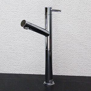 信楽焼 立ち水栓  手洗い鉢用の立水栓 単水栓  se-0007|shigaraki
