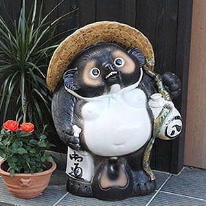 信楽焼 20号福ひねり狸  たぬき 縁起物 陶器 たぬき置物  狸  ta-0211|shigaraki