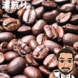 マンデリン・ビター200g   ●焙煎度 深煎り    ●賞味期限について  コーヒーは、生鮮食品で...