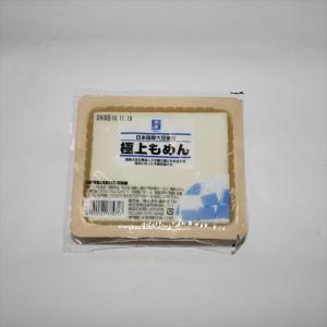 極上木綿豆富 国産大豆|shigezo