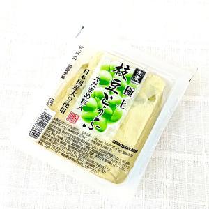 極上枝豆とうふ(枝豆粒入り)|shigezo