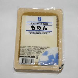 天然にがり木綿豆富|shigezo