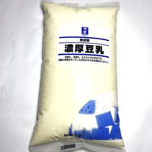 無調整濃厚豆乳 [チルド配送]