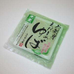 お刺身 枝豆ゆば|shigezo