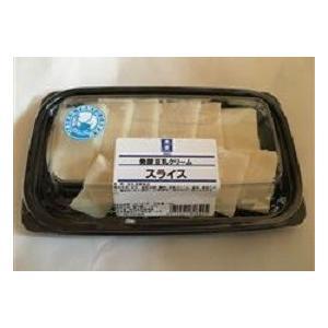 発酵豆乳クリームスライス [チルド配送]|shigezo