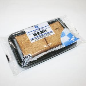 絹生あげ|shigezo
