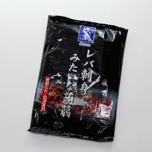 レバ刺身みたいな蒟蒻|shigezo