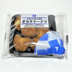 オカラドーナツ|shigezo