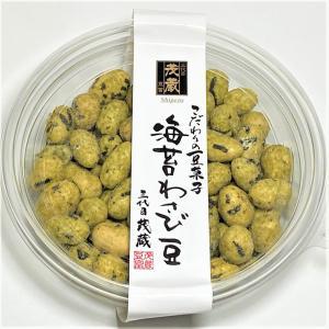 茂蔵 海苔わさび豆